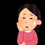 『神経を抜いた歯が、また悪くなるのは何故?』